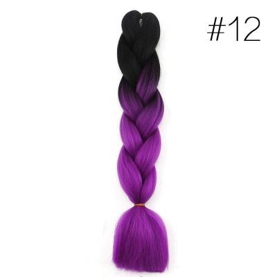 Канекалон два цвята 12